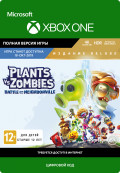 Plants vs. Zombies: Battle for Neighborville. Deluxe Edition [Xbox One, Цифровая версия]