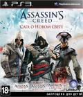 ��������� Assassin's Creed. ���� � ����� ����� [PS3]