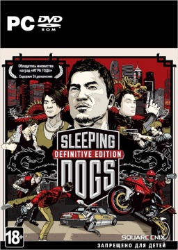 Sleeping Dogs. Definitive Edition [PC]