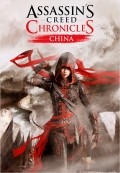 Assassin's Creed: Chronicles. Китай (China) [PC, Цифровая версия]