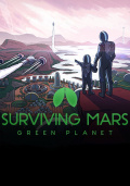 Surviving Mars. Green Planet. Дополнение [PC, Цифровая версия]