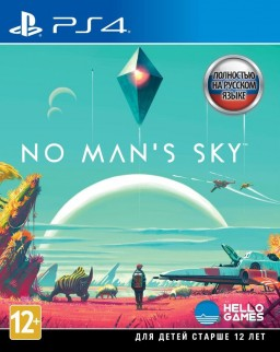 No Man's Sky [PS4]