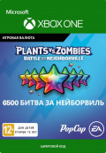 Plants vs. Zombies: Battle for Neighborville. 6500 Rainbow Stars [Xbox One, Цифровая версия]