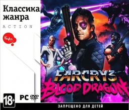 Far Cry 3. Blood Dragon (Классика жанра) [PC-Jewel]