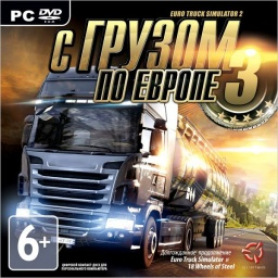 С грузом по Европе 3 [PC-Jewel]