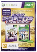 Kinect Sports. Ultimate Collection (������ ����Kinect) [Xbox�360]
