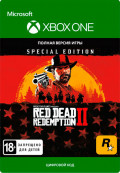 Red Dead Redemption 2. Special Edition [Xbox One, Цифровая версия]