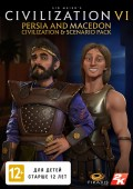Sid Meier's Civilization VI. Persia and Macedon Civilization & Scenario Pack. Дополнение [PC, Цифровая версия]