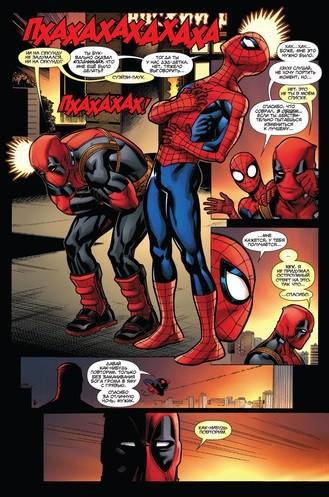 человек паук и дэдпул фото