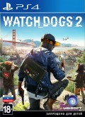 Watch Dogs 2 [PS4]  – Trade-in | Б/У