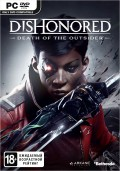 Dishonored: Death of the Outsider [PC, Цифровая версия]