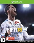 FIFA 18 [Xbox One] – Trade-in | Б/У