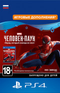 Marvel's Spider-Man: The City that Never Sleeps. Дополнение [PS4, Цифровая версия]