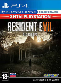 Resident Evil 7: Biohazard (поддержка VR) (Хиты PlayStation) [PS4]
