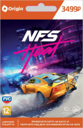 Need for Speed Heat [PC, Цифровая версия]