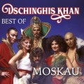 Dschinghis Khan – Moskau: Best Of (LP)