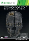 Dishonored Game of the Year Edition [Xbox 360]
