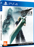 Final Fantasy VII Remake [PS4]