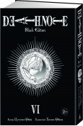 Манга Death Note: Black Edition. Том 6
