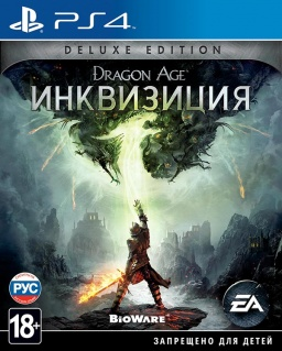 Dragon Age: Инквизиция. Deluxe Edition [PS4]