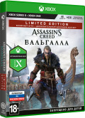 Assassin's Creed: Вальгалла. Limited Edition [Xbox]