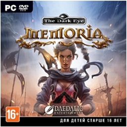 Memoria [PC-Jewel]