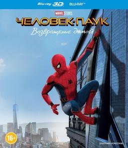 купить человек паук возвращение домой Blu Ray 3d из