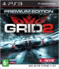 Grid 2. Premium Edition [PS3]