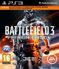Battlefield 3. Premium Edition [PS3]