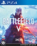 Battlefield V [PS4] – Trade-in | Б/У