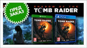 Предзаказ игры Shadow of the Tomb Raider