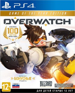 Overwatch: Game of the Year Edition [PS4]