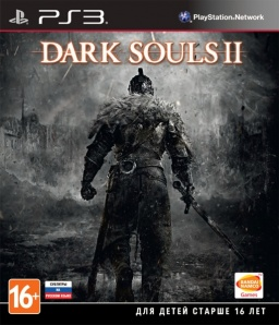 Dark Souls II [PS3]