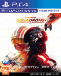 Star Wars: Squadrons (поддержка PS VR) [PS4] – Trade-in | Б/У