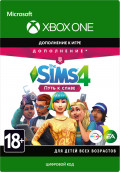 The Sims 4: Get Famous. Дополнение [Xbox One, Цифровая версия]
