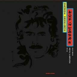 George Harrison – Live In Japan (2 LP)