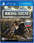 Жизнь после (Days Gone). Special Edition [PS4]