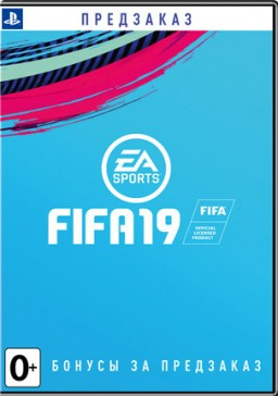 FIFA 19 [PS4] – Trade-in | Б/У