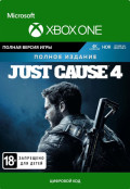 Just Cause 4. Complete Edition [Xbox One, Цифровая версия]
