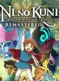 Ni no Kuni: Гнев Белой ведьмы – Remastered [PC, Цифровая версия]