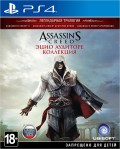Assassin's Creed: ���� ��������. ����������[PS4]