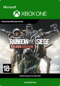 Tom Clancy's Rainbow Six: Осада. Year 5. Deluxe Edition [Xbox One, Цифровая версия]