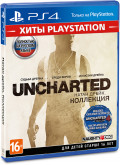 Uncharted: Натан Дрейк. Коллекция (Хиты PlayStation) [PS4]