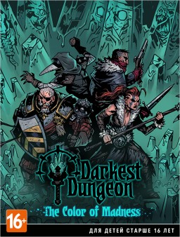Darkest Dungeon: The Color Of Madness. Дополнение [PC, Цифровая версия]