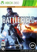 Battlefield 4. Limited Edition  [Xbox 360]