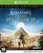 Assassin's Creed: Истоки (Origins). Deluxe Edition [Xbox One]