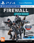 Firewall Zero Hour (только для VR) [PS4]