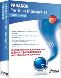 Paragon. Partition Manager 14. Professional [Цифровая версия]