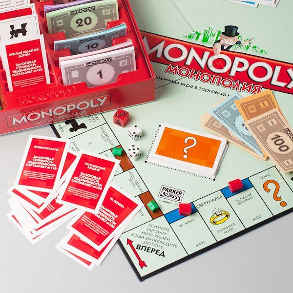 Купить настольная игра монополия дорожная - детские
