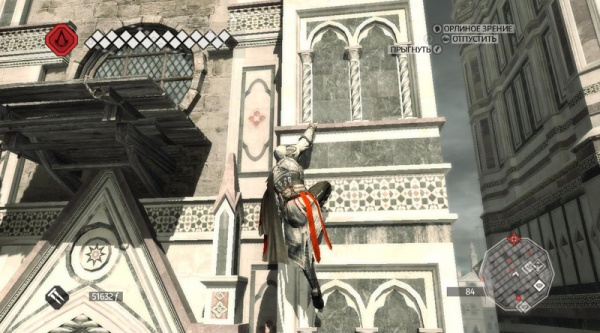 Assassin's Creed II. Game Of The Year (Essentials) [PS3]